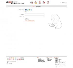 DepositFiles_1